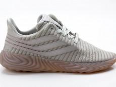 Adidas Sobakov BB8079 beige-grau-braun